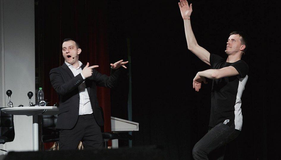 Концерты: «Импровизация»