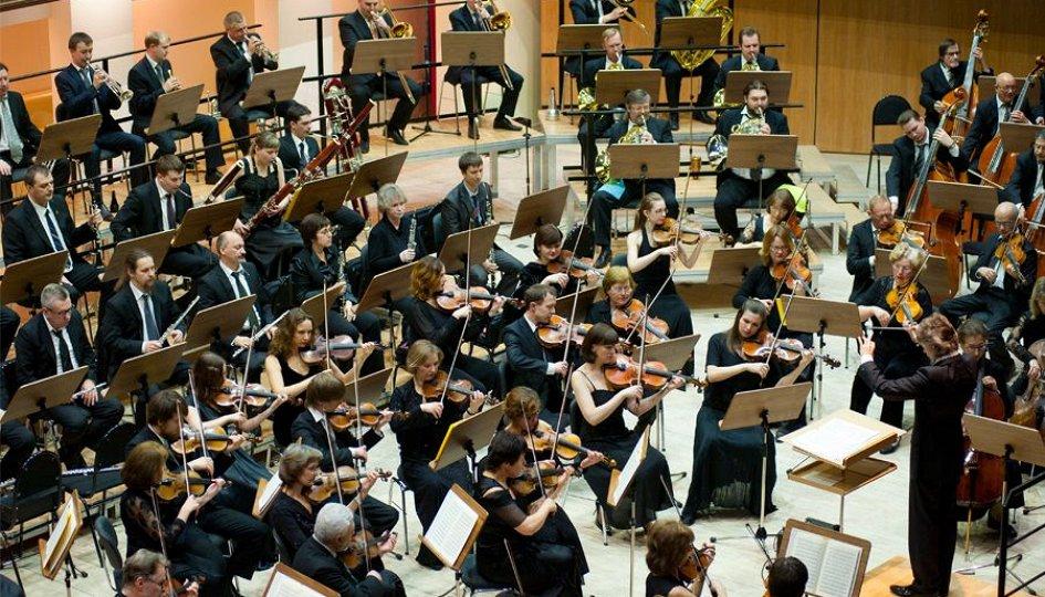 Концерты: «Вверх ногами»: Омский академический симфонический оркестр