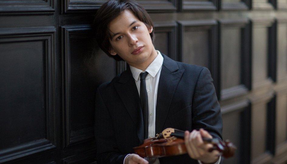 Концерты: Айлен Притчин (скрипка)