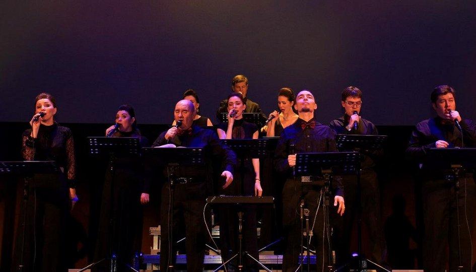 Концерты: «Секретный код — A Capella»: «Маркелловы голоса»