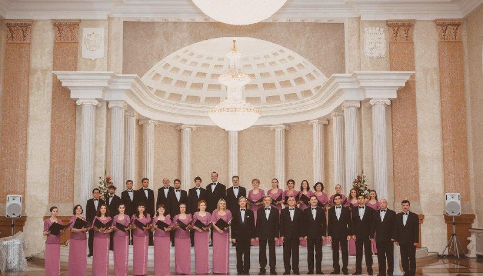 Концерты: «Песни великой Победы»: Краснодарский государственный камерный хор
