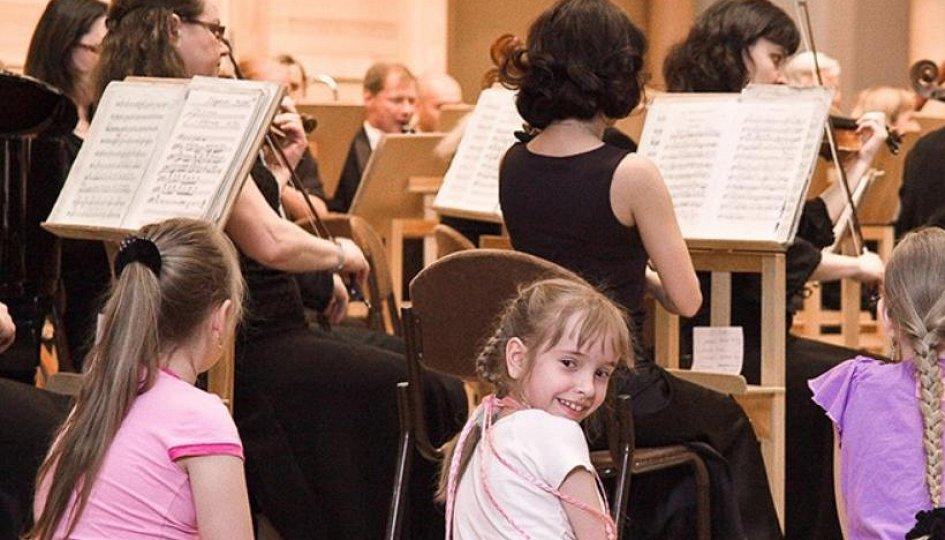 Концерты: «Знакомство с симфоническим оркестром»