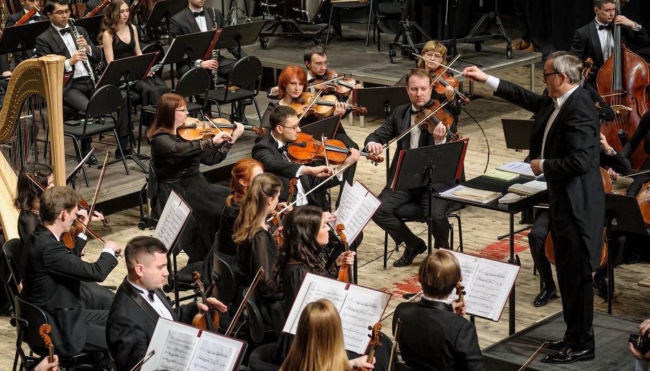 Концерты: «Хозяйка медной горы»: Тюменский филармонический оркестр