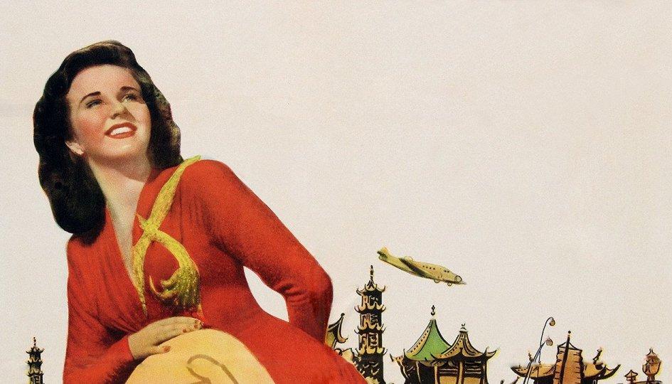 Кино: «Удивительная миссис Холлидей»