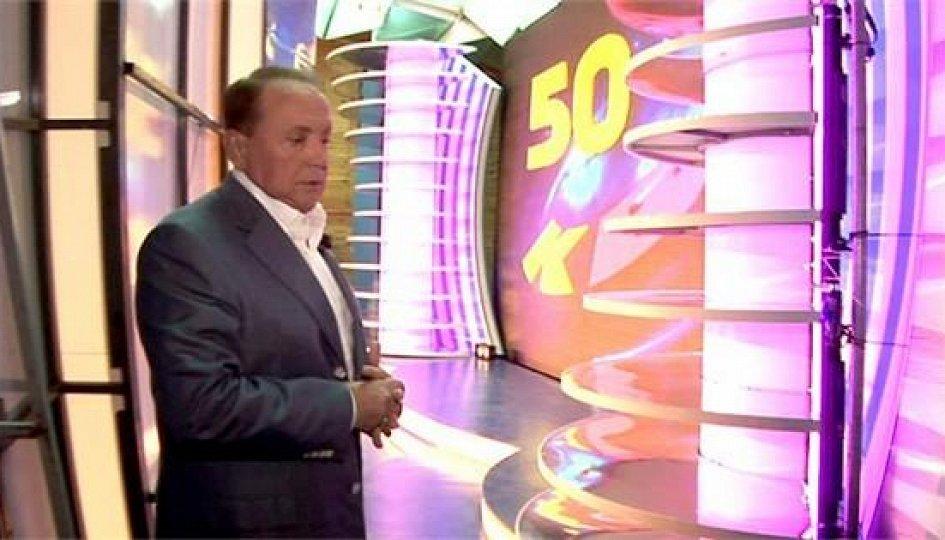 Кино: «Александр Масляков. 70 — не шутка, 50 — шутя»