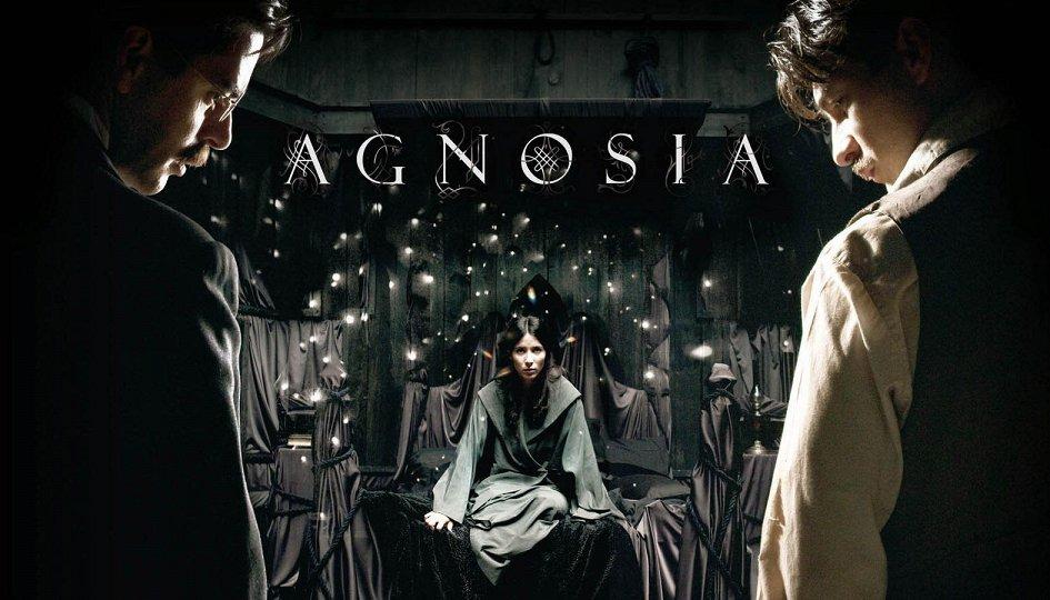Кино: «Агнозия»