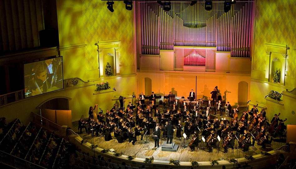 Симфонический концерт в москве афиша великий весняний концерт купить билет
