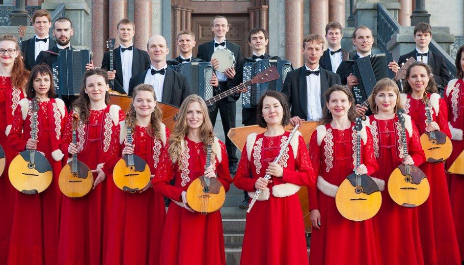 Концерты: «Романса дивное звучанье»: Уральский государственный русский оркестр