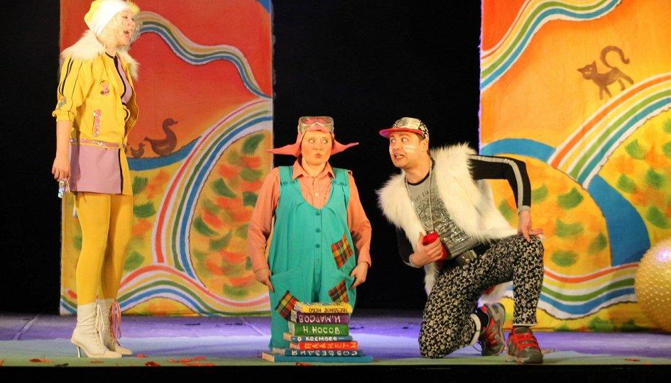Театр: Большое сердце маленького Хрю, Новомосковск