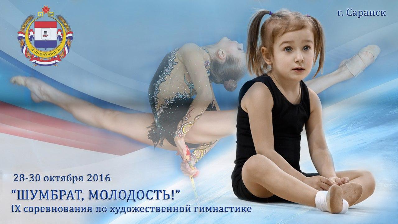 кружки для детей от 3 лет в тольятти