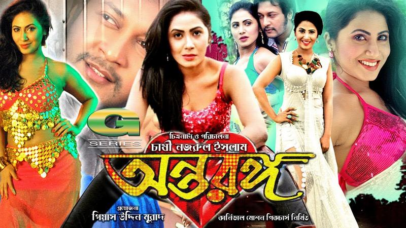 Power Kolkata Bengali Movie Free Download Full HD 2016