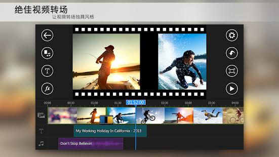 Скачать VivaVideo Pro: HD Video Editor 615 на андроид