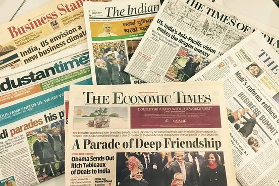 All india english news paper