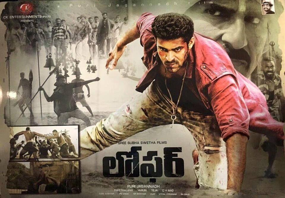 Anukshanam (2014) HDRip Telugu Full Movie Watch Online