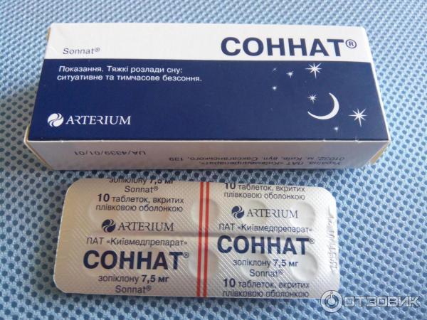 150 mg imovane