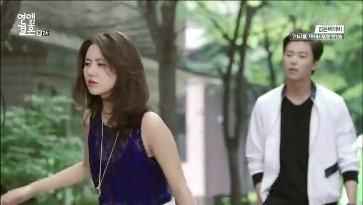 Marriage not dating episode 9 sub indo