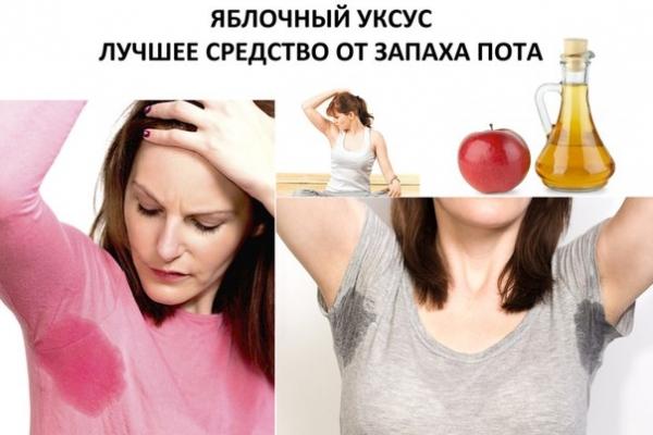 джиллиан майклс body revolution с русским переводом