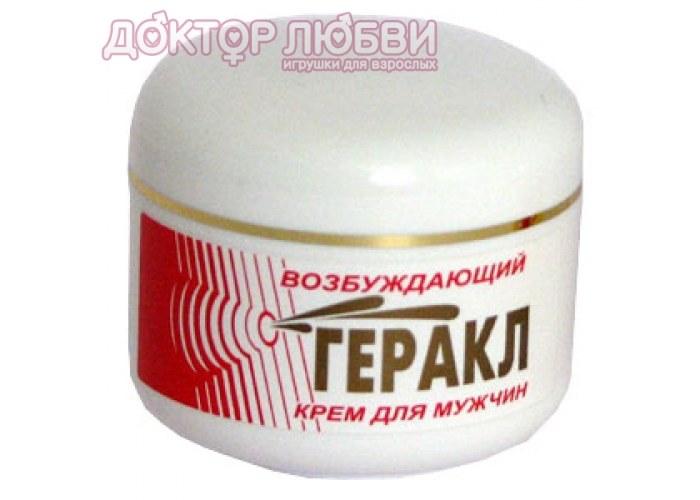 papka-dlya-intima