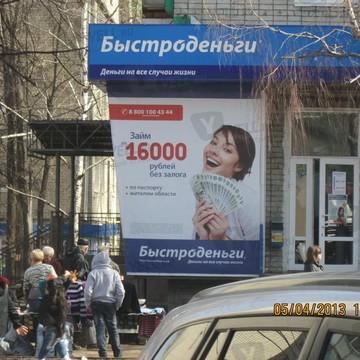 Кредит с плохой историей хабаровск
