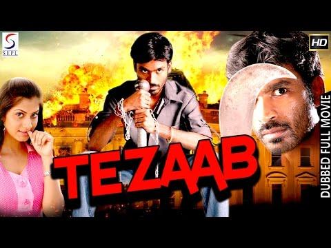 Hindi Dubbed Movies - Worldfree4movie- Worldfree4u