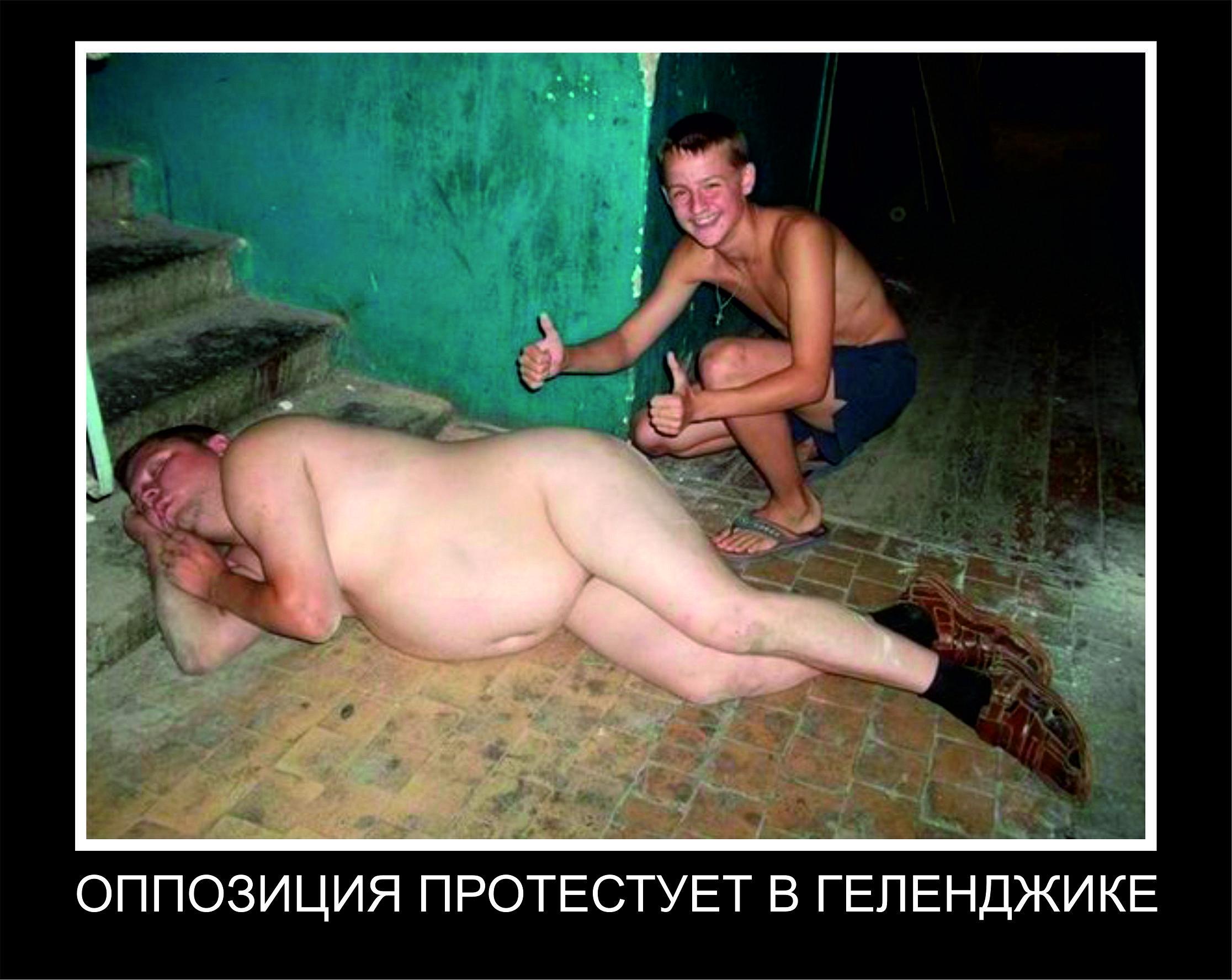 приколы фото пьяных девушек порно