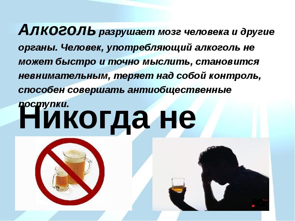 Алкоголизм как бороться отзывы
