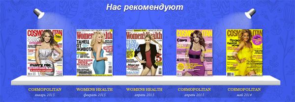 Чанг шу в украине похудения отзывы