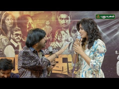 Full Tamil Movie - T Rajendar