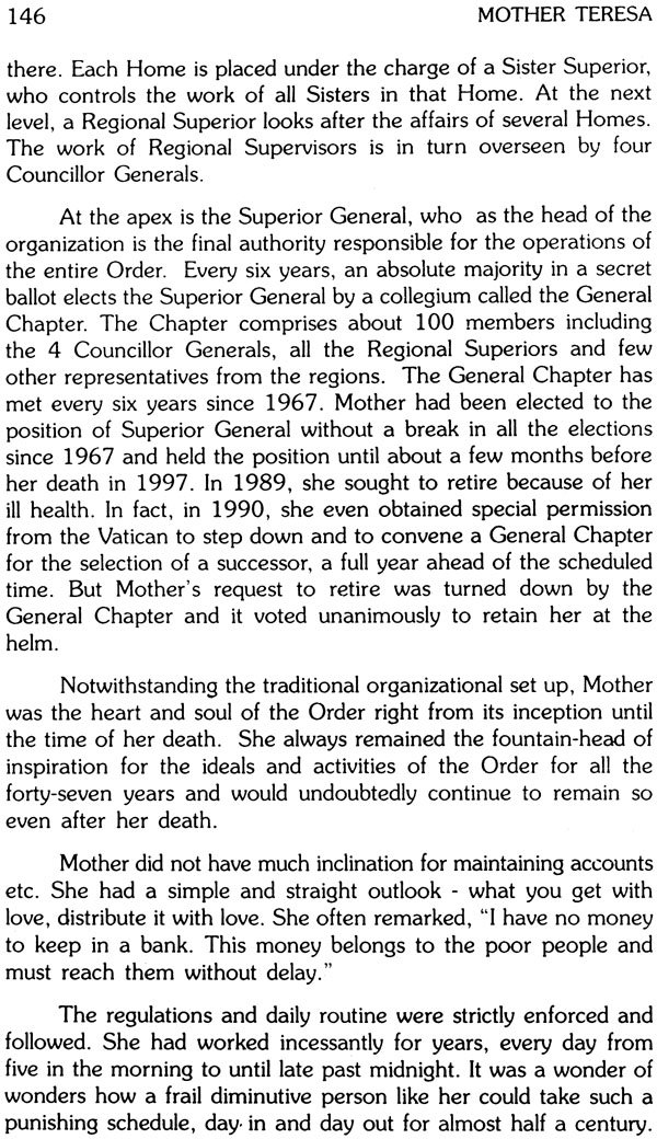 Essay of my mother in hindi