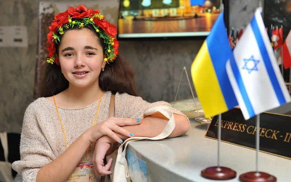 Ukrainian jewish dating – Jewish singles and personals