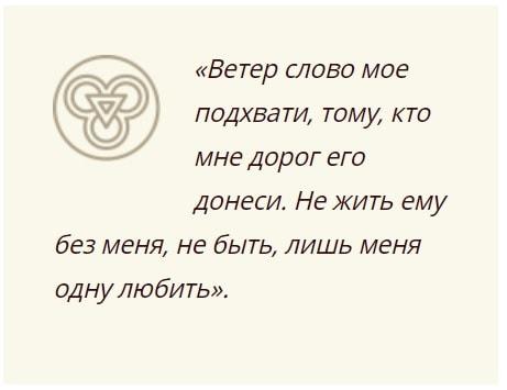 Привороты на любовь парня отзывы