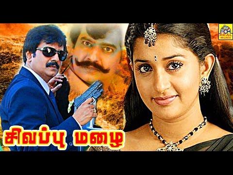 milparkmobi - Tamil Movies Download Tamil Full Movie