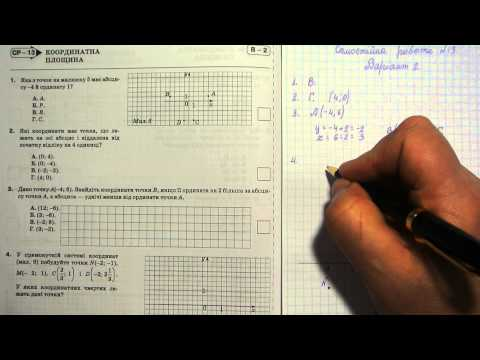 Гдз по математике 6 класс тарасенкова 2014 за новою програмою