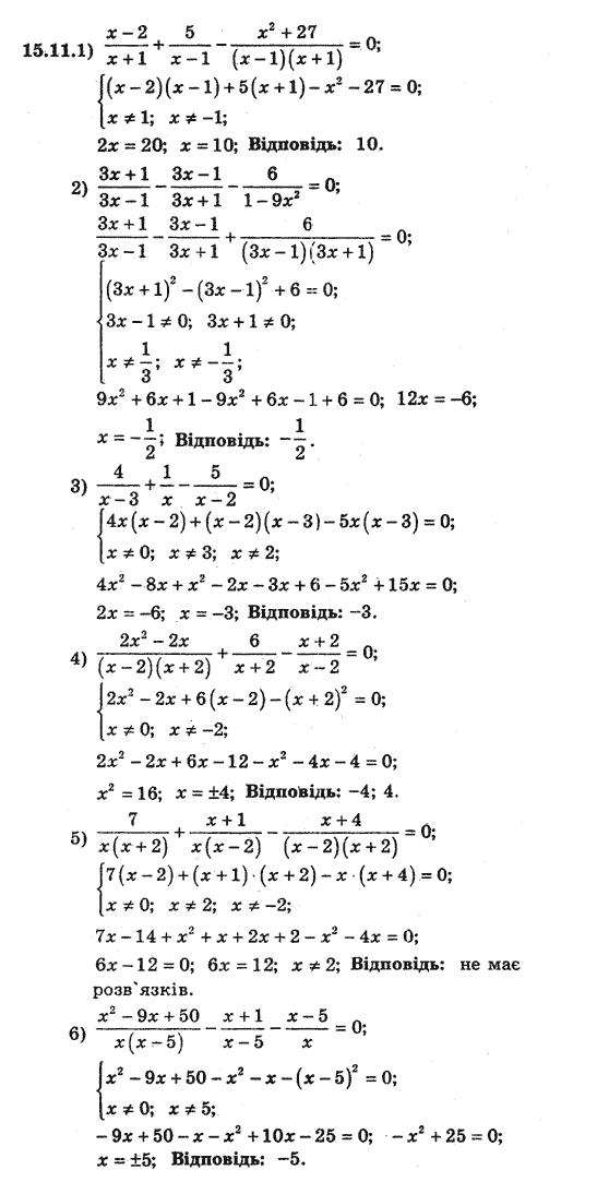 Гдз 7 клас збірник математика мерзляк 2014