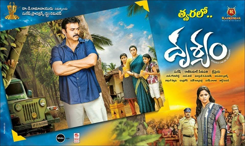 Drushyam Telugu Movie Watch Online Related