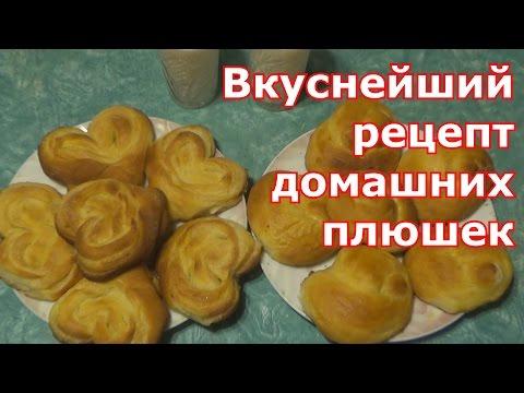 Быстрые сдобные булочки из дрожжевого теста рецепты с фото