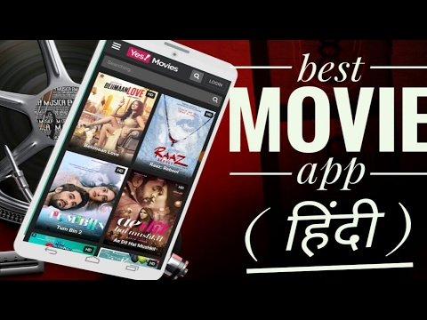 Watch Free Movies TV - OVGuide on the App Store