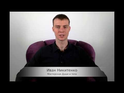 Лечение гипнозом отзывы - Советы психолога онлайн