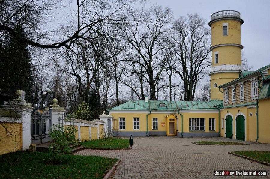 документы для оформления пенсии матери инвалида детства украина