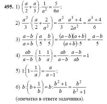 Математика 7 класс виленкин решение уравнений