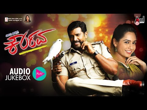 Mangalashtak Once More Songs Free Mp3 Download