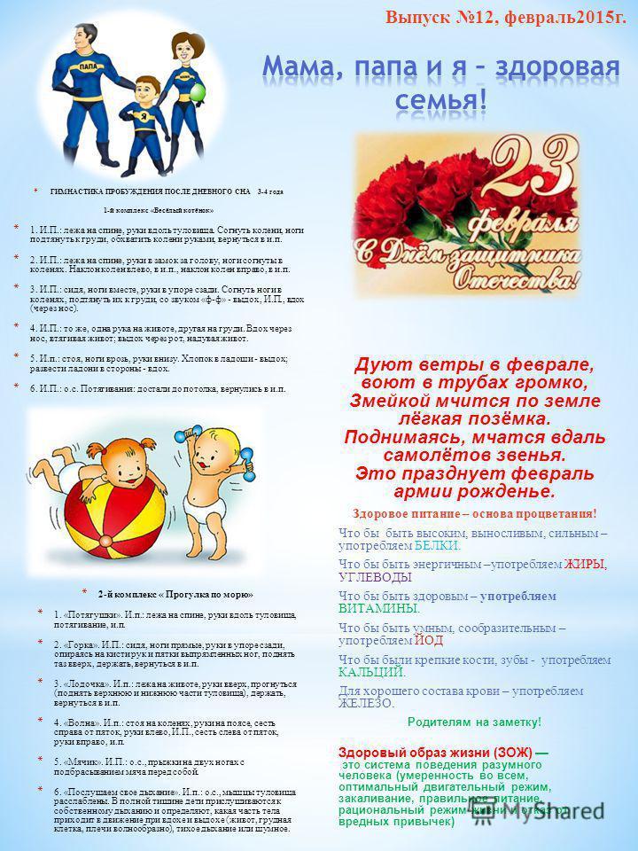 детские вещи на осень для девочки 6 месяцев