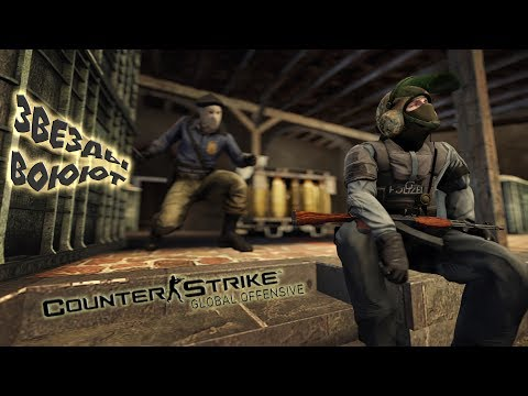 Counter-Strike: Global Offensive - msncom