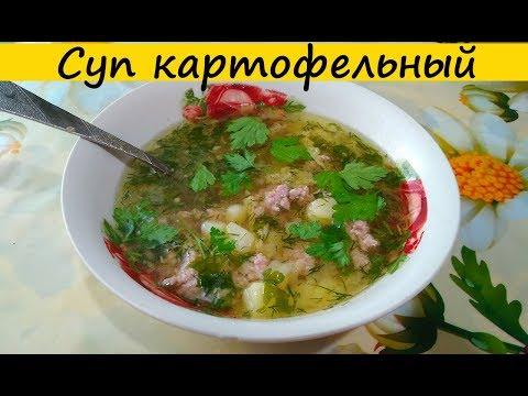 Вкусные рецепты быстрых супов