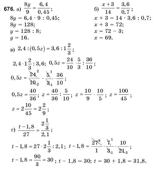 Математика 6 клас янченко кравчук завдання для самоперевірки гдз
