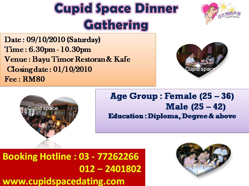 Cupid dating customer service number