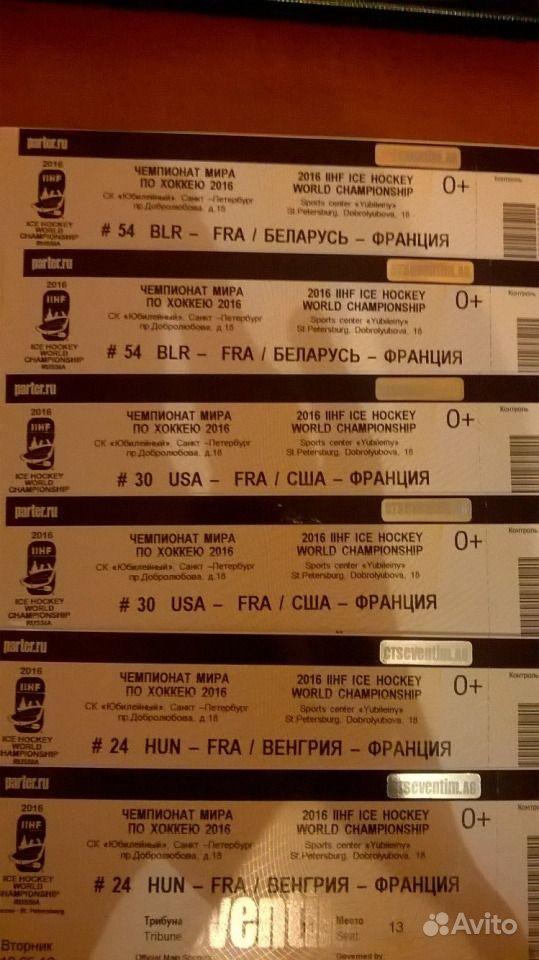 билет симферополь киев самолет