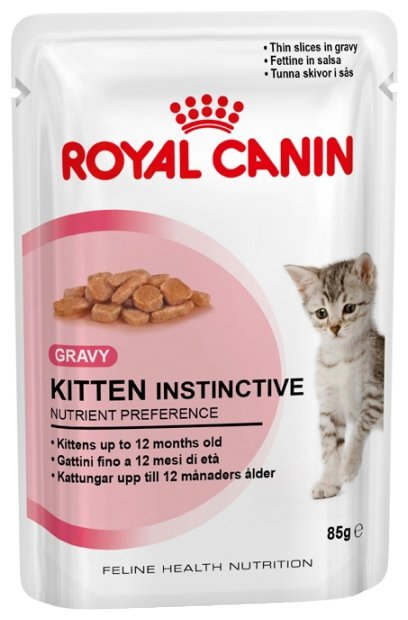 Корм royal canin или вискас
