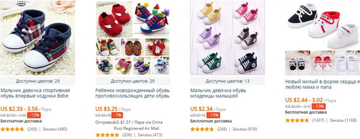 Детские размер сша на русский обувь алиэкспресс