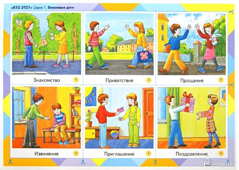 Раскраски для детей 3-4 лет - онлайн